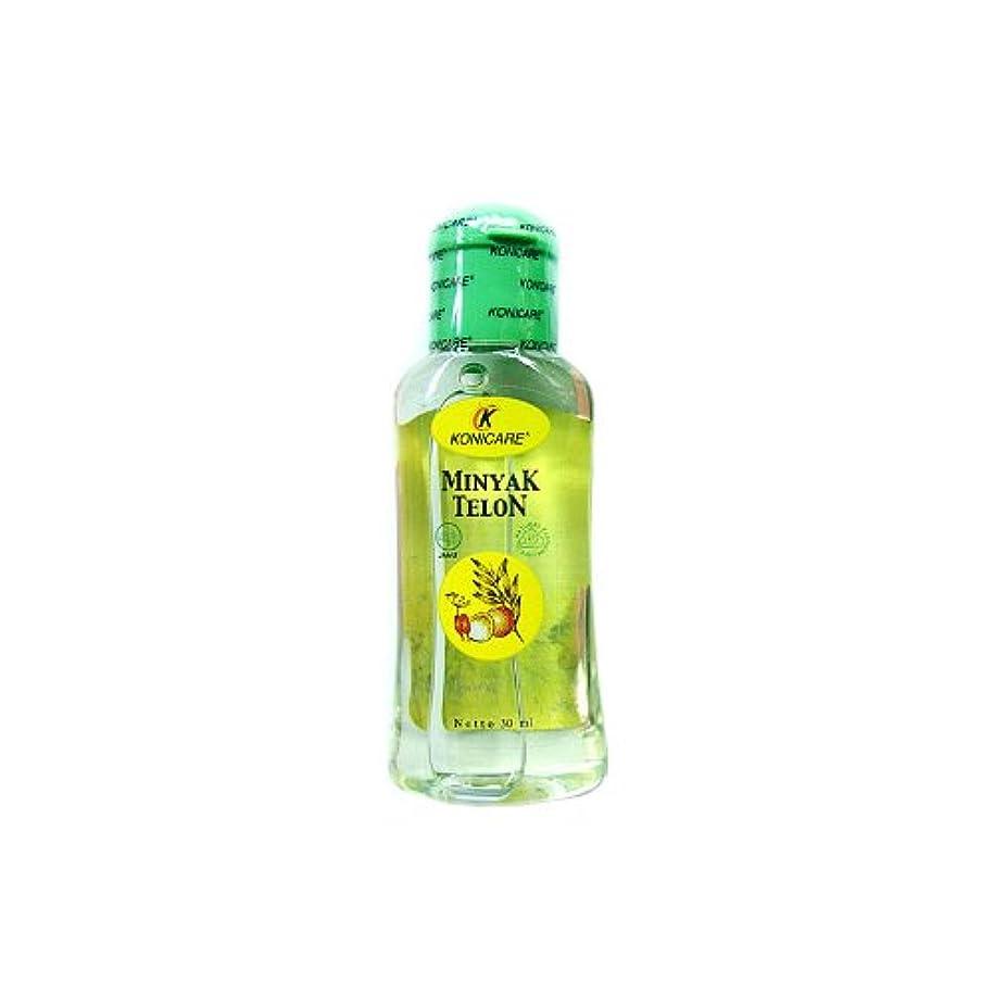 蓋うれしい乳Konicare(コニケア)スキンオイル30ml[並行輸入品][海外直送品]ミニャクテロン