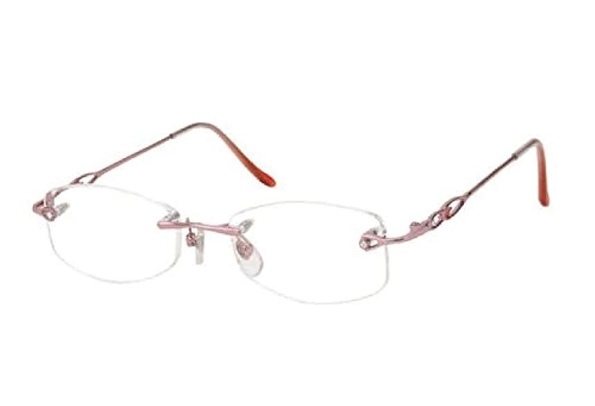 自分を引き上げるパス陰気老眼鏡 RH-401 +2.50