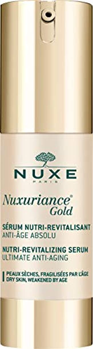 重要性タッチが欲しいニュクス[NUXE] ニュクスリアンス ゴールド セラム 30ml 海外直送品