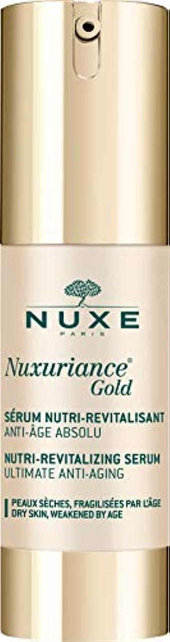 ニュクス[NUXE] ニュクスリアンス ゴールド セラム 30ml 海外直送品