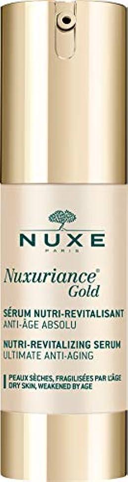 有毒からに変化する追い払うニュクス[NUXE] ニュクスリアンス ゴールド セラム 30ml 海外直送品