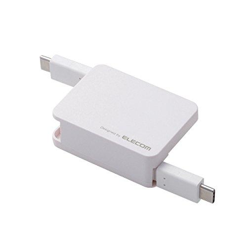 エレコム USB Type C ケーブル [ タイプC ] USB-C & USB-C 巻取 準拠品 0.7m ホワイトMPA-CCRL07WH