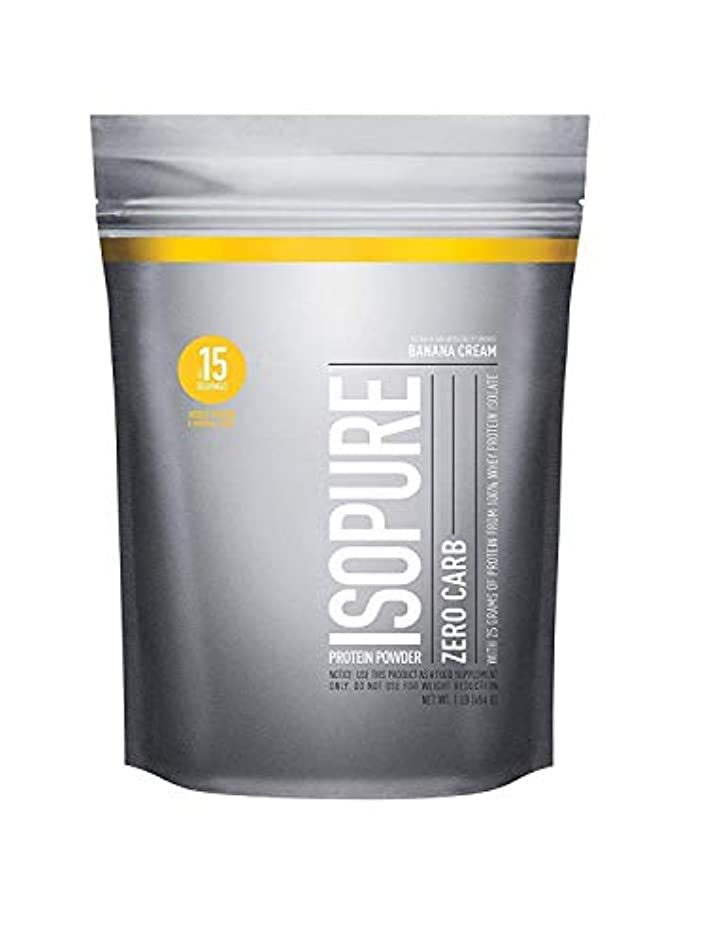 Nature's Best - Isopure 完璧なゼロ炭水化物バナナ クリーム - 1ポンド。
