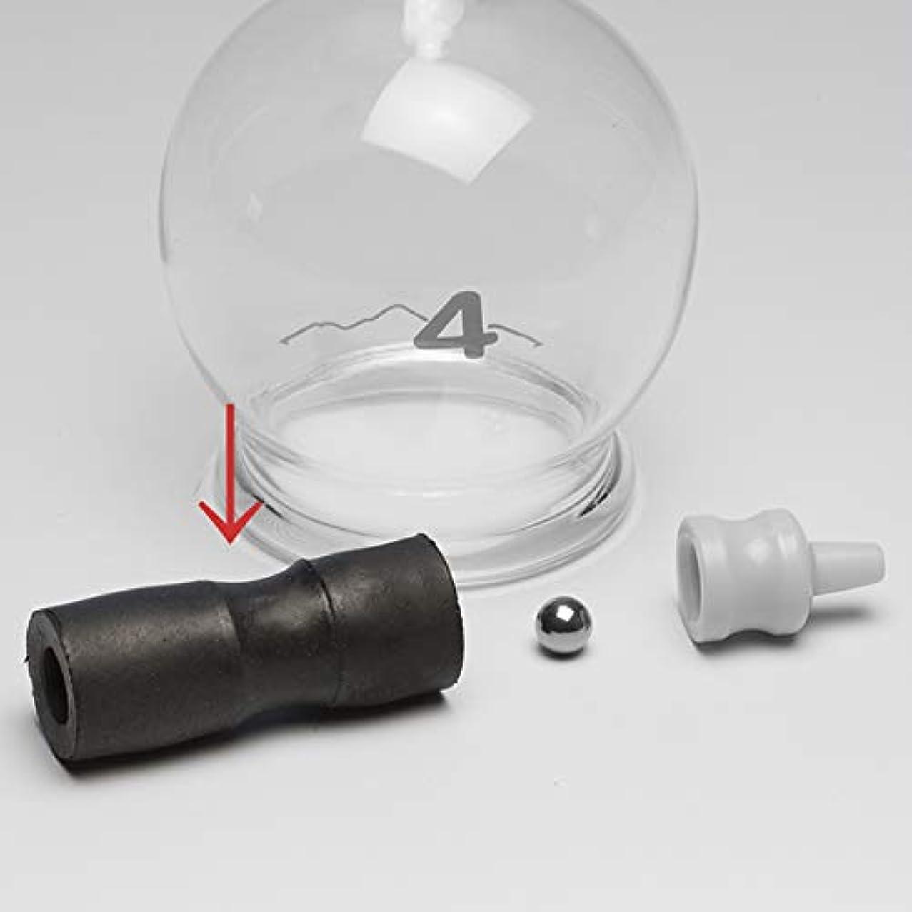 美しいデュアル優雅な霧島ガラス玉(電動吸い玉機器用吸着具)用黒ゴム弁(ゴムのみ)|吸灸