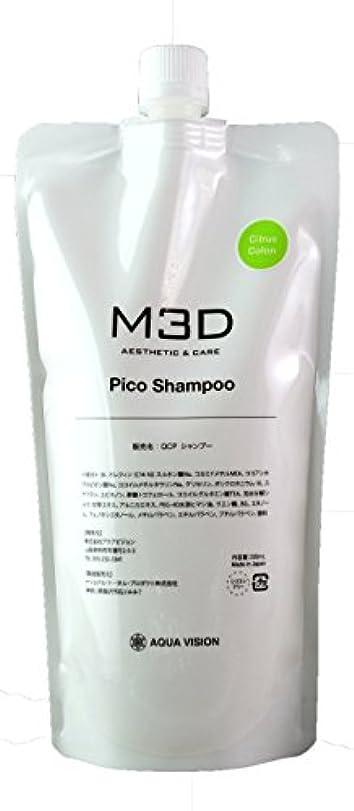 疲労かけがえのない光沢のあるM3D ピコシャンプー シトラスコロン 詰め替え用 リフィル 内容量500ml