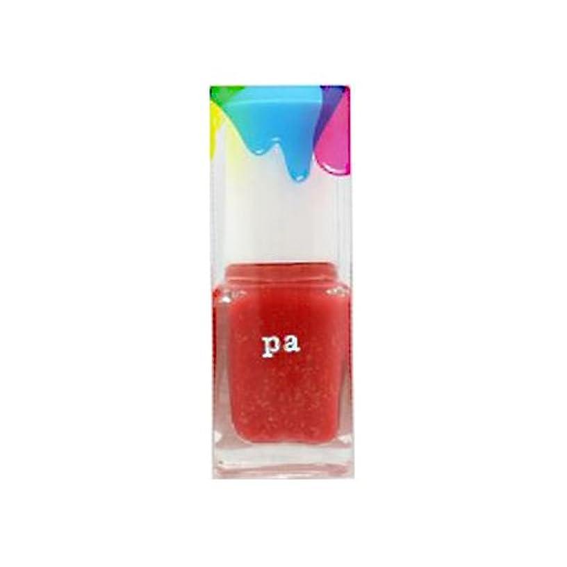 雄弁なそれにもかかわらず血まみれのpa ネイルカラープレミア AA147 (6mL)