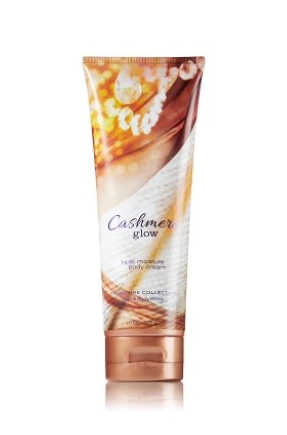 バス&ボディワークス カシミアグロウ ボディクリーム Cashmere Glow Triple Moisture Body Cream [海外直送品]
