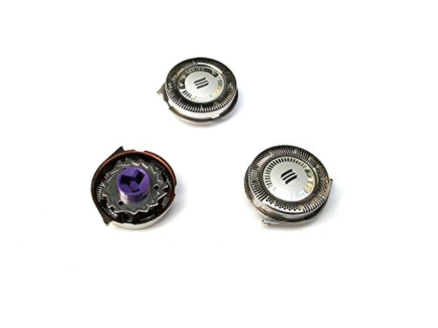 ラフ麦芽二交換用HQ8シェーバーヘッド 3個セット Norelco AT811 AT814 AT815 AT830 AT875 AT880用