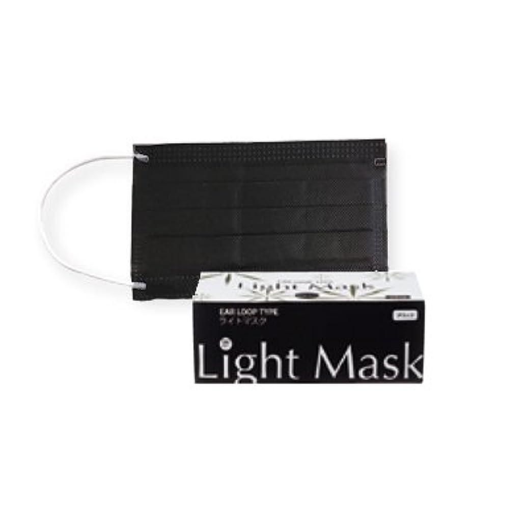 散文手順トラップ(ロータス)LOTUS ライトマスク (不織布 無地 2層 マスク 50枚入)(ブラック)花粉症対策