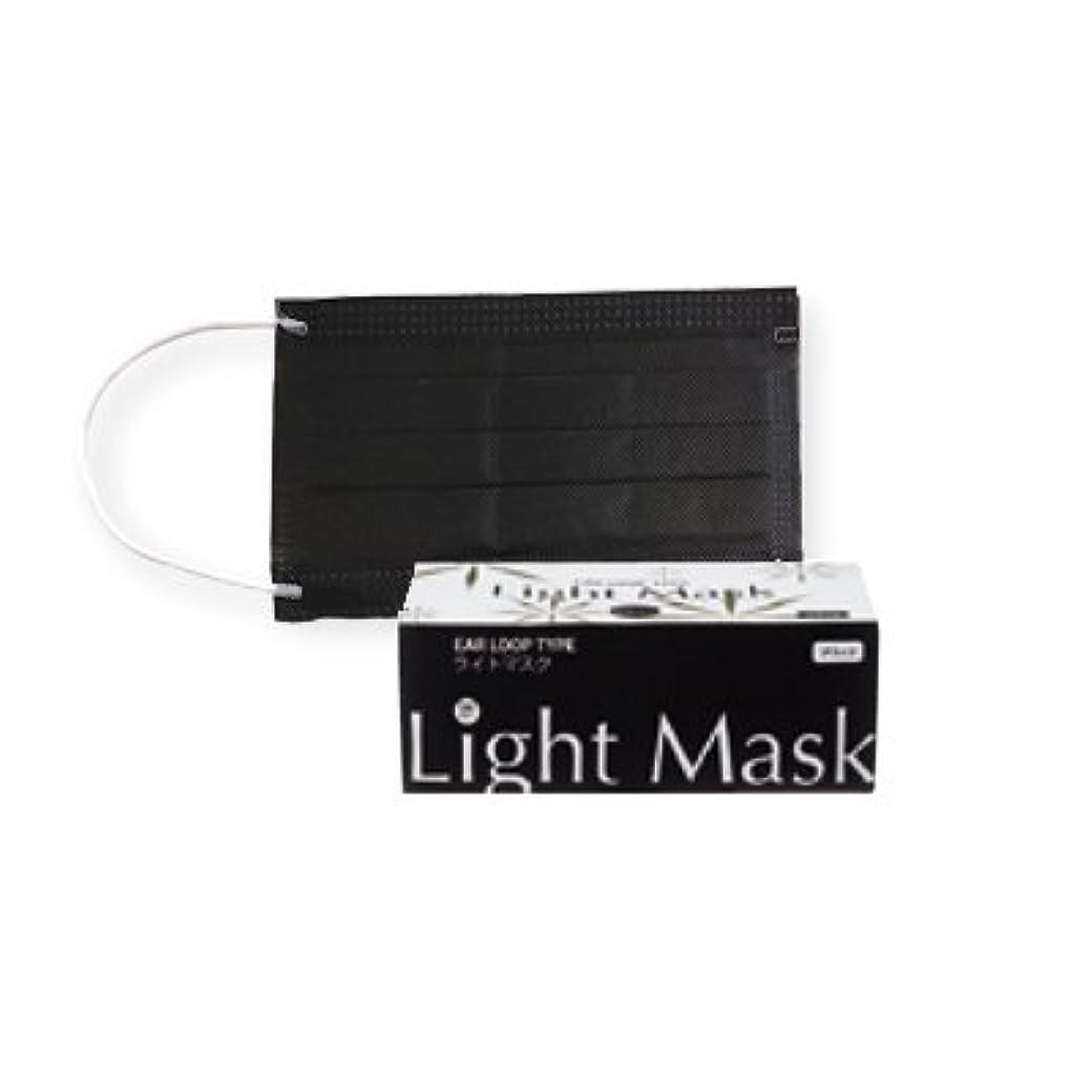 前提矢印不信(ロータス)LOTUS ライトマスク (不織布 無地 2層 マスク 50枚入)(ブラック)花粉症対策