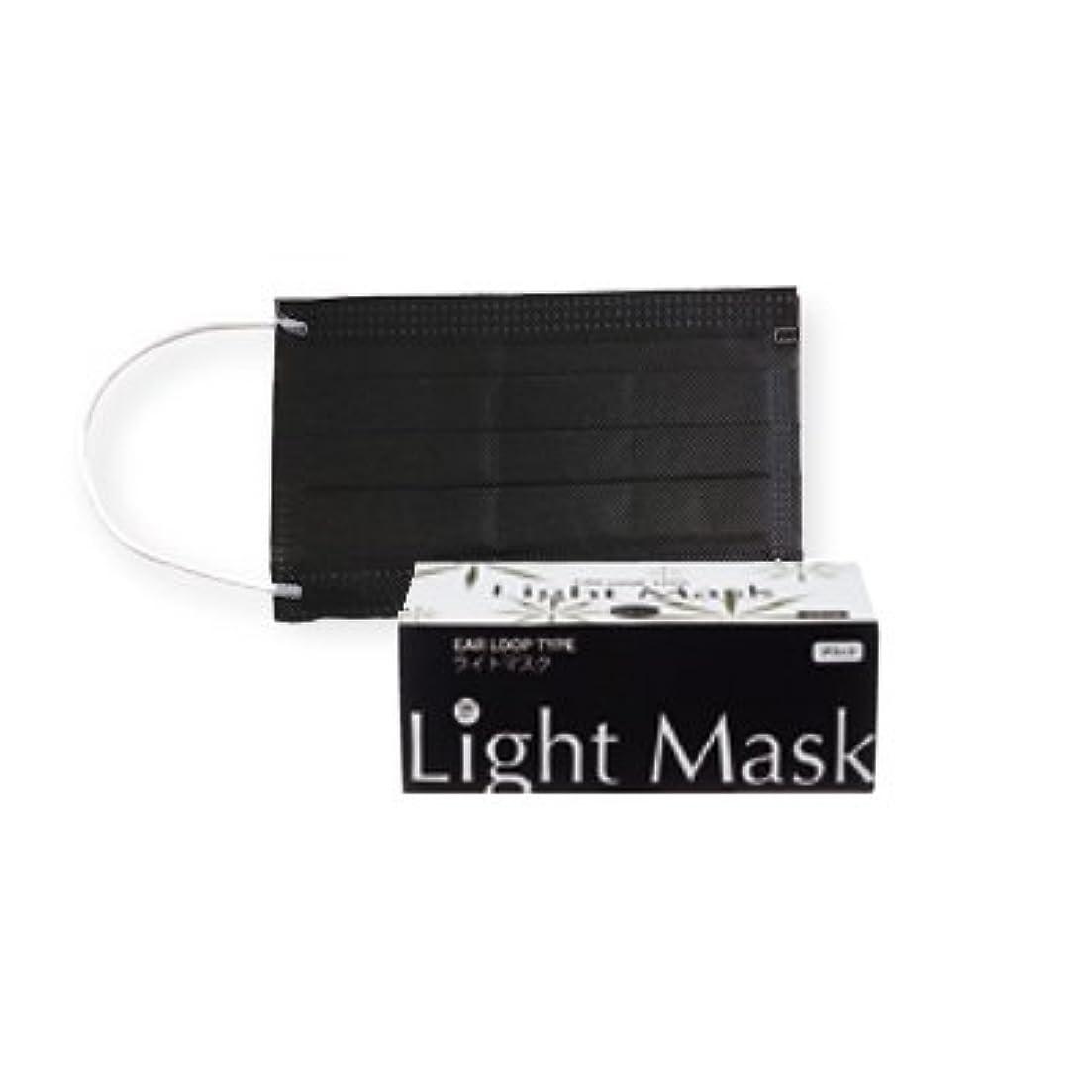 感心するドループ遅滞(ロータス)LOTUS ライトマスク (不織布 無地 2層 マスク 50枚入)(ブラック)花粉症対策