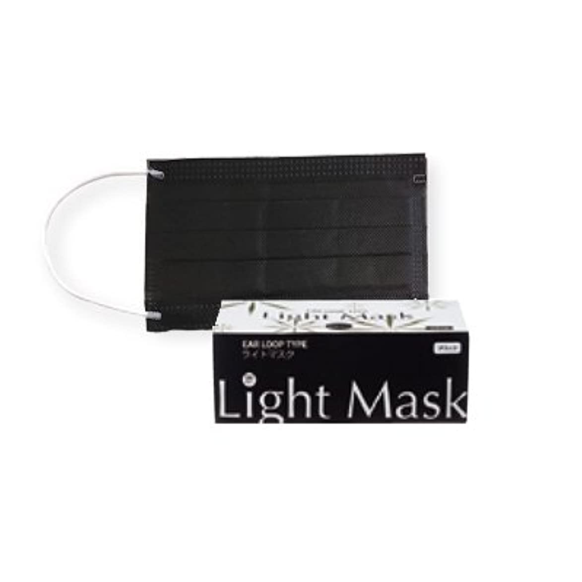 宇宙船思いやりのある作成する(ロータス)LOTUS ライトマスク (不織布 無地 2層 マスク 50枚入)(ブラック)花粉症対策