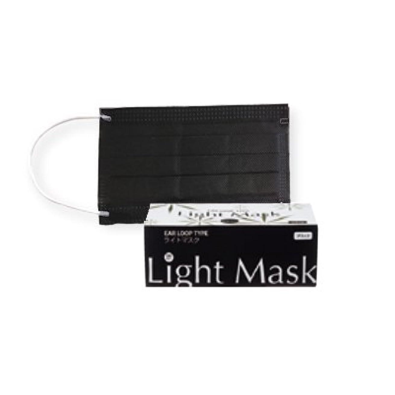 危機文明否定する(ロータス)LOTUS ライトマスク (不織布 無地 2層 マスク 50枚入)(ブラック)花粉症対策