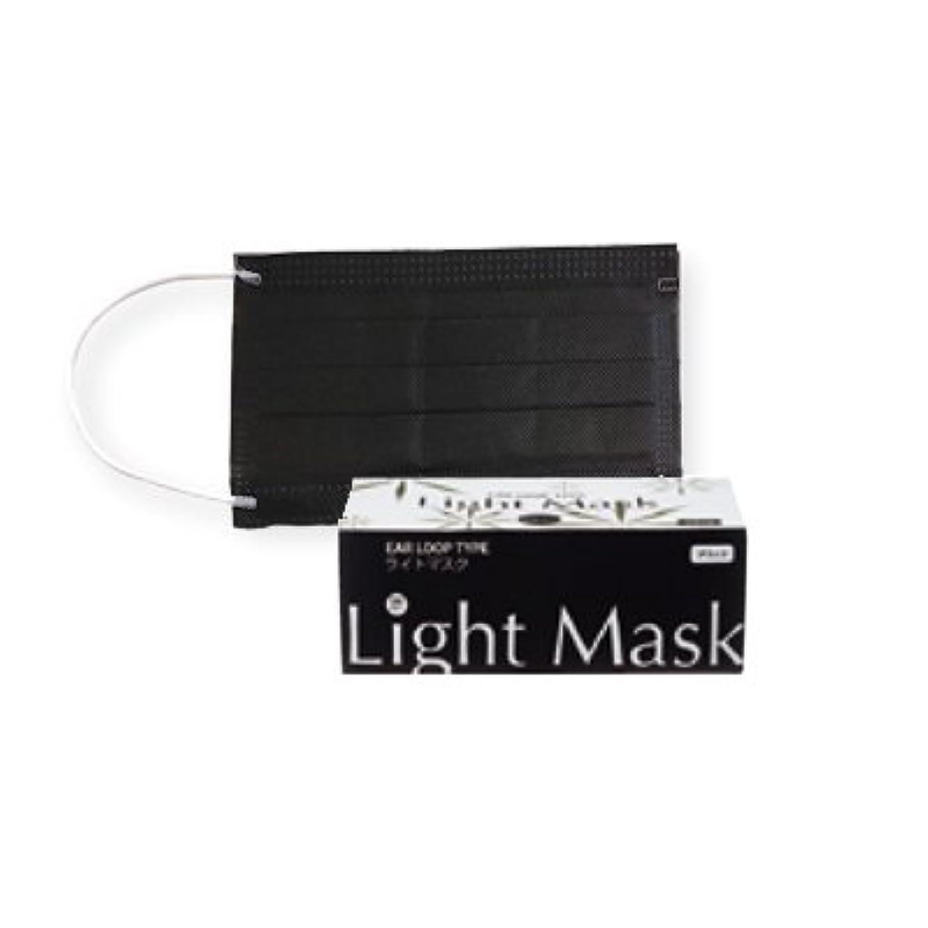 下手割合モンゴメリー(ロータス)LOTUS ライトマスク (不織布 無地 2層 マスク 50枚入)(ブラック)花粉症対策