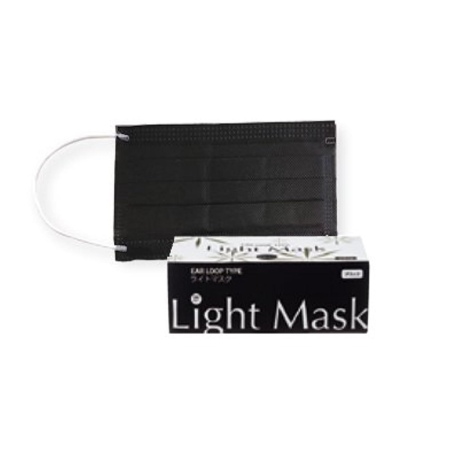 ブランク航空会社高度な(ロータス)LOTUS ライトマスク (不織布 無地 2層 マスク 50枚入)(ブラック)花粉症対策