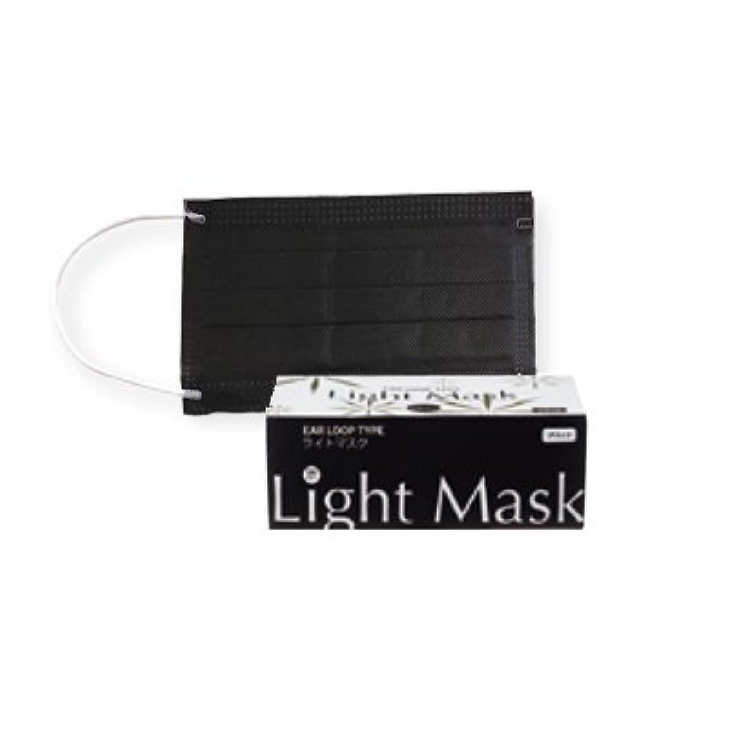 変わるパワー超高層ビル(ロータス)LOTUS ライトマスク (不織布 無地 2層 マスク 50枚入)(ブラック)花粉症対策