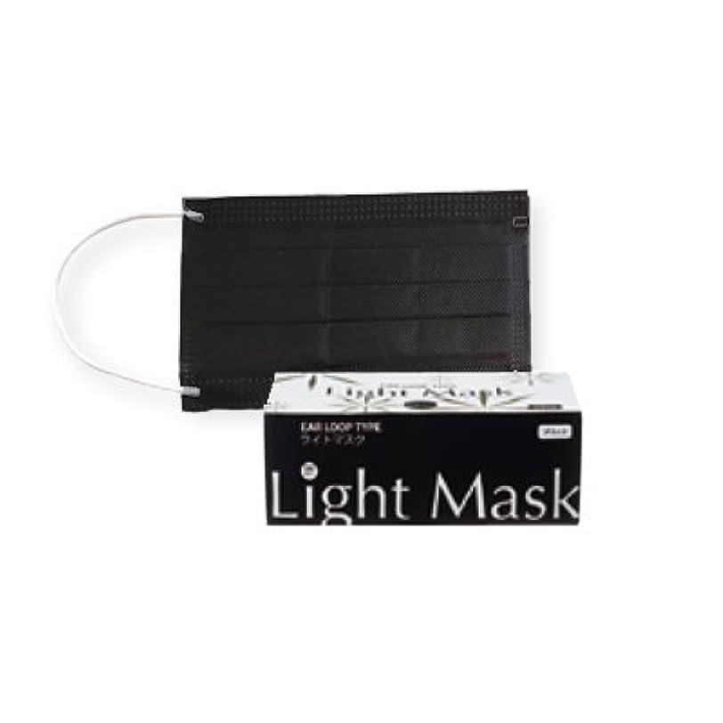 苦味流体ファシズム(ロータス)LOTUS ライトマスク (不織布 無地 2層 マスク 50枚入)(ブラック)花粉症対策