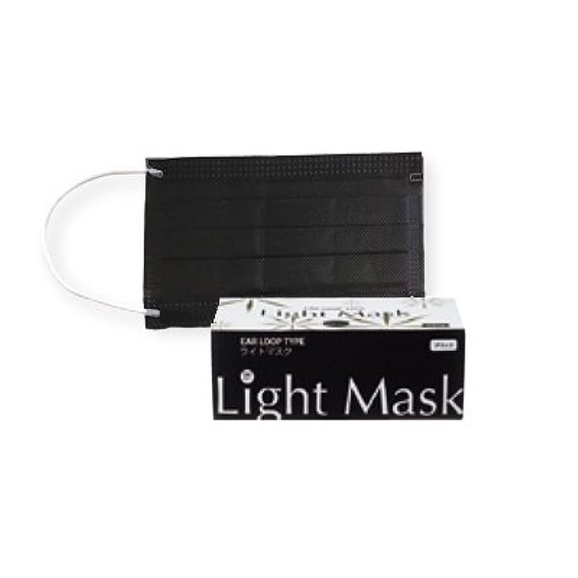 理容師気性バリケード(ロータス)LOTUS ライトマスク (不織布 無地 2層 マスク 50枚入)(ブラック)花粉症対策