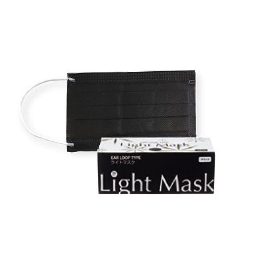 船火曜日応答(ロータス)LOTUS ライトマスク (不織布 無地 2層 マスク 50枚入)(ブラック)花粉症対策