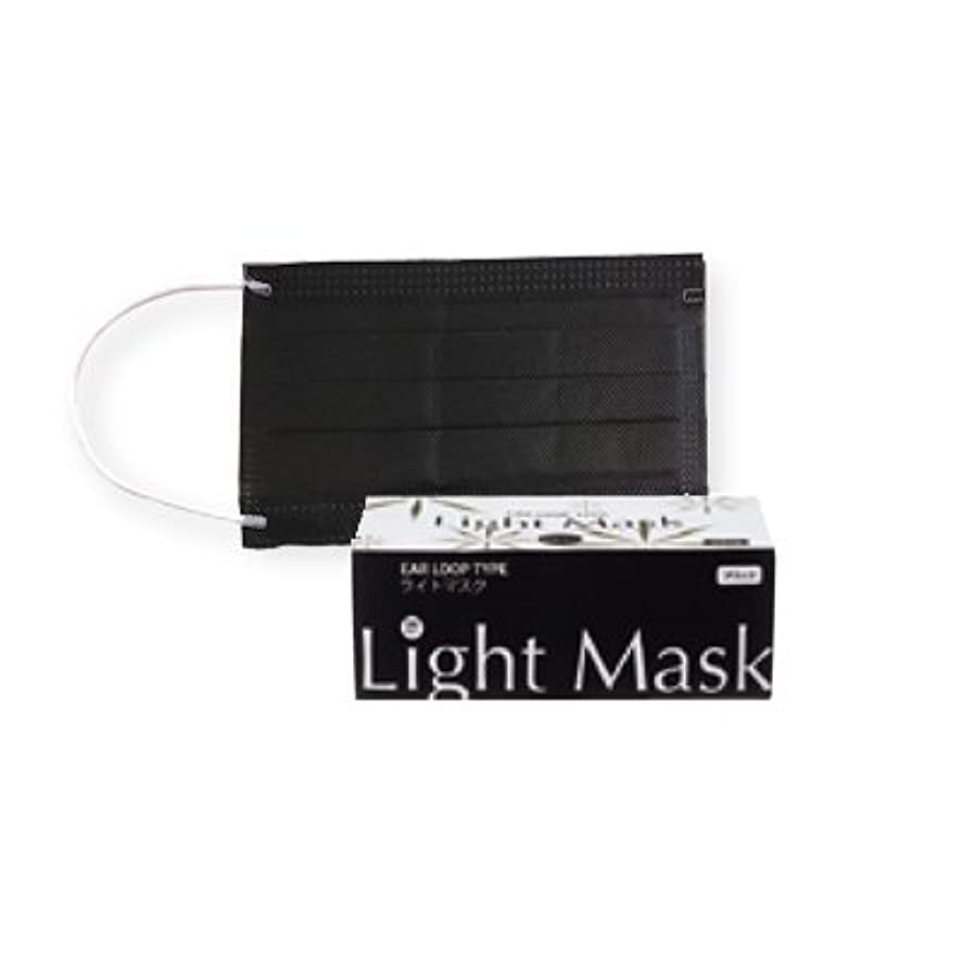 抽象化カメ習熟度(ロータス)LOTUS ライトマスク (不織布 無地 2層 マスク 50枚入)(ブラック)花粉症対策