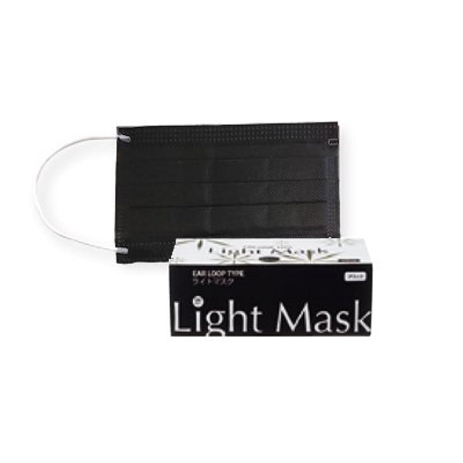 肖像画傑出した褐色(ロータス)LOTUS ライトマスク (不織布 無地 2層 マスク 50枚入)(ブラック)花粉症対策