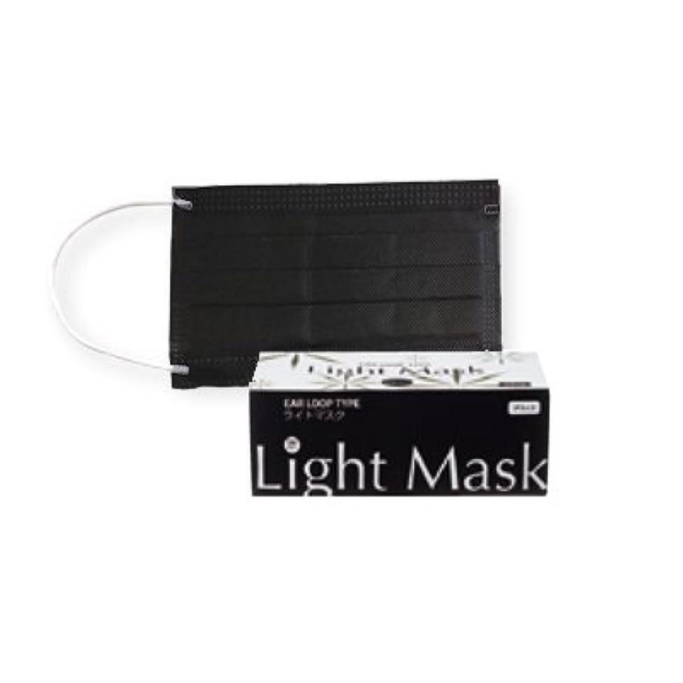 深遠袋深める(ロータス)LOTUS ライトマスク (不織布 無地 2層 マスク 50枚入)(ブラック)花粉症対策