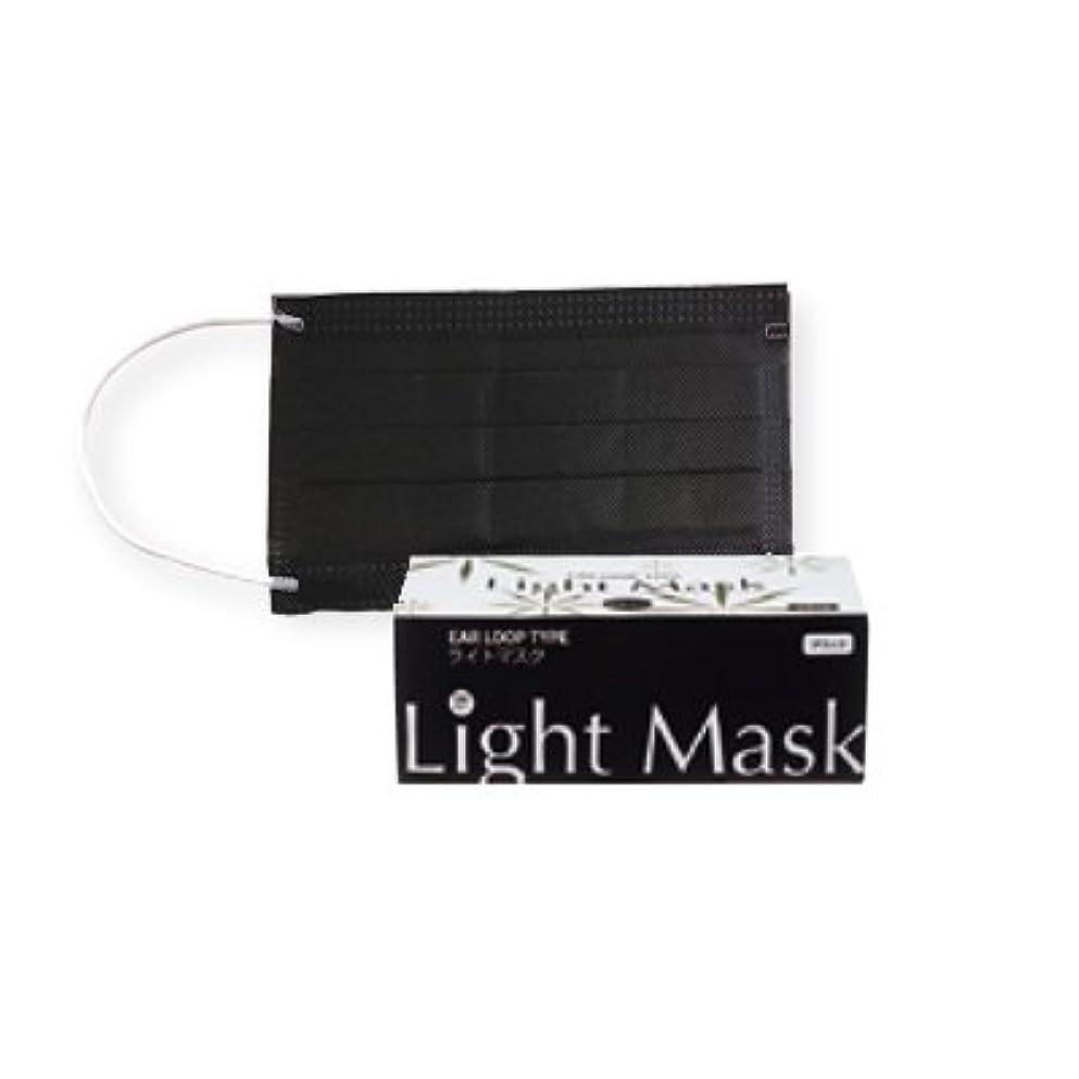 説明的シティじゃがいも(ロータス)LOTUS ライトマスク (不織布 無地 2層 マスク 50枚入)(ブラック)花粉症対策