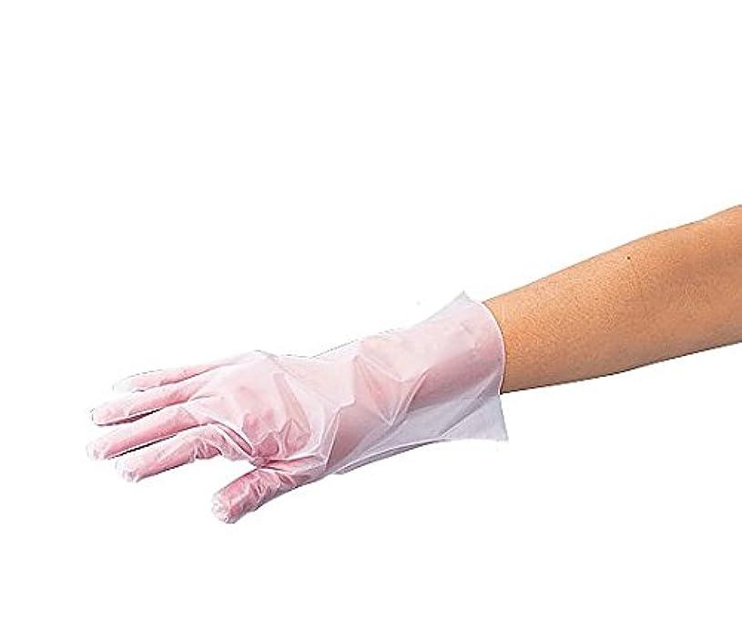 報いるコスチュームペアアズワン1-4904-03ラボランサニメント手袋PEエンボス付(エコノミー)L10箱+1箱