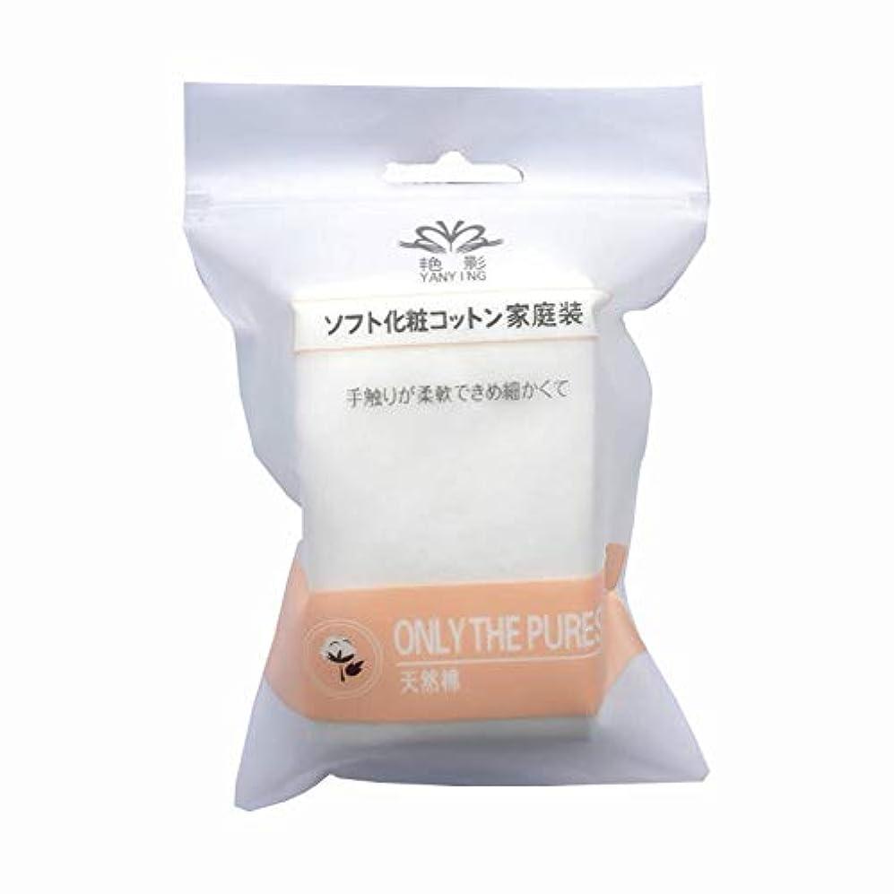 親密なエラー海藻Eno(エノ)ソフト 化粧綿 化粧コットン 家庭装 手触りが柔軟できめ細かくて メイク落とし 化粧を落とす 90枚 メイクアップツール 5個入れ