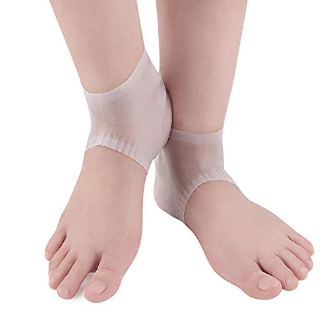 自然なひびの入ったヒールトリートメント-ジェルソックス、ヒールペインリリーフ-足底筋膜炎、アキレス腱炎、カルス、骨棘を治療します。
