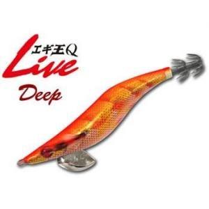 ヤマシタ(YAMASHITA) ルアー エギ エギ王 Q LIVE 2.5号 ディープ ラメ/オレンジ/虹テープ