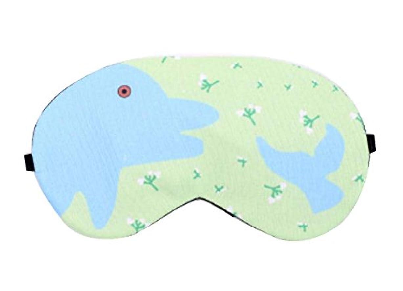 計り知れないフェロー諸島構成員素敵な漫画スタイルのアイマスクコットンアイシェード睡眠、ブルー
