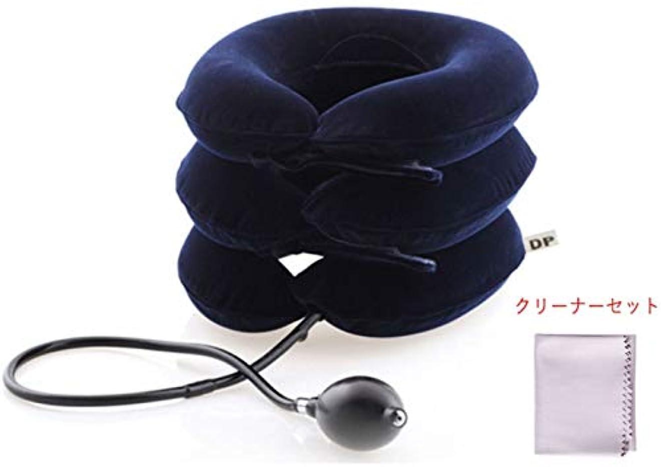 しないでください有効化手術D-drempating ネックストレッチャー 家庭用 エアー ポンプ タイプ エアーマッサージ グッズ 高級スエード 首 肩こり