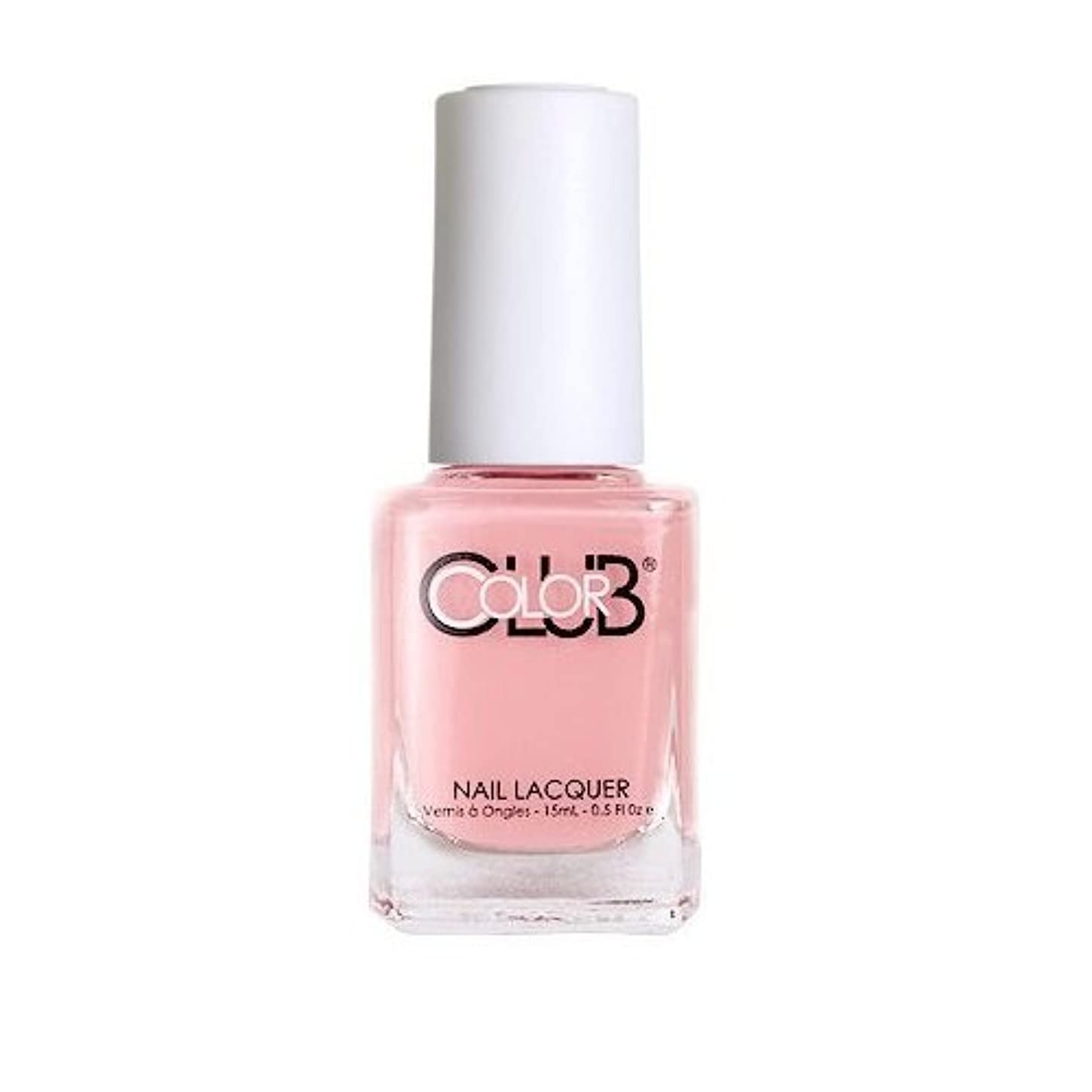 DUP フォーサイス COLOR CLUB 933 More A mour (15mL)