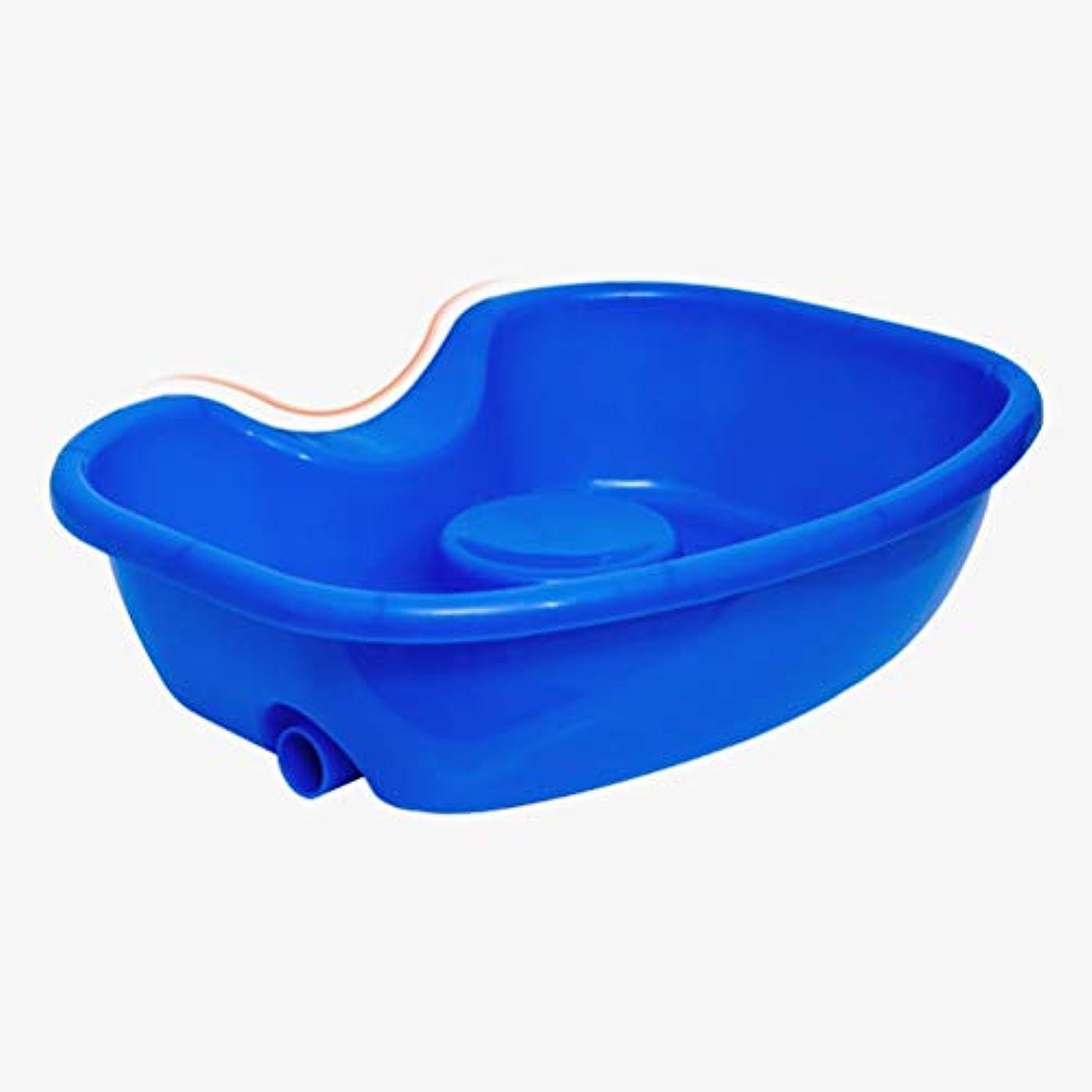 略す半導体パックベッドにはシャンプー盆地の使用、寝たきり患者の身体障害者高齢者のための医療安定ハンディ洗髪ボウル