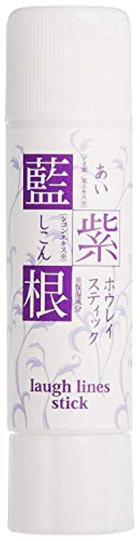 シンジケート溶接フルーティー藍と紫根のホウレイスティック50個セット