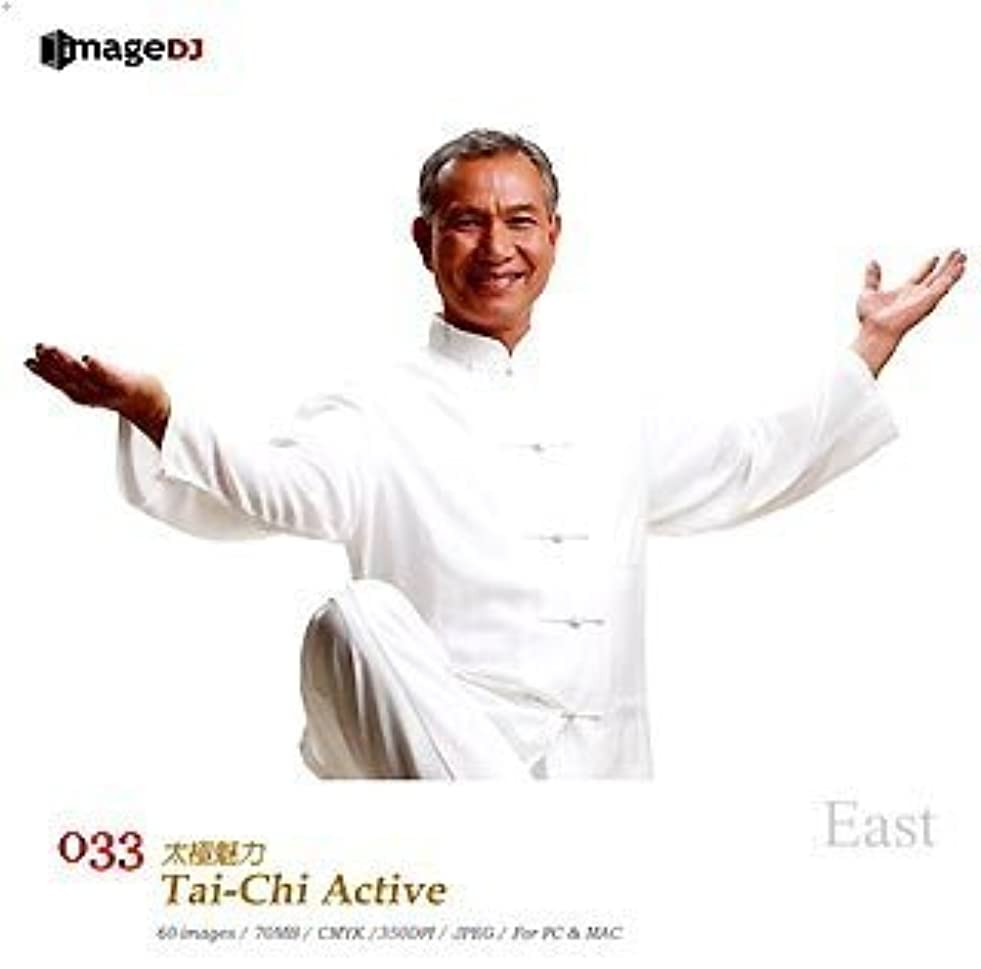 EAST vol.33 太極拳 Tai-Chi Active