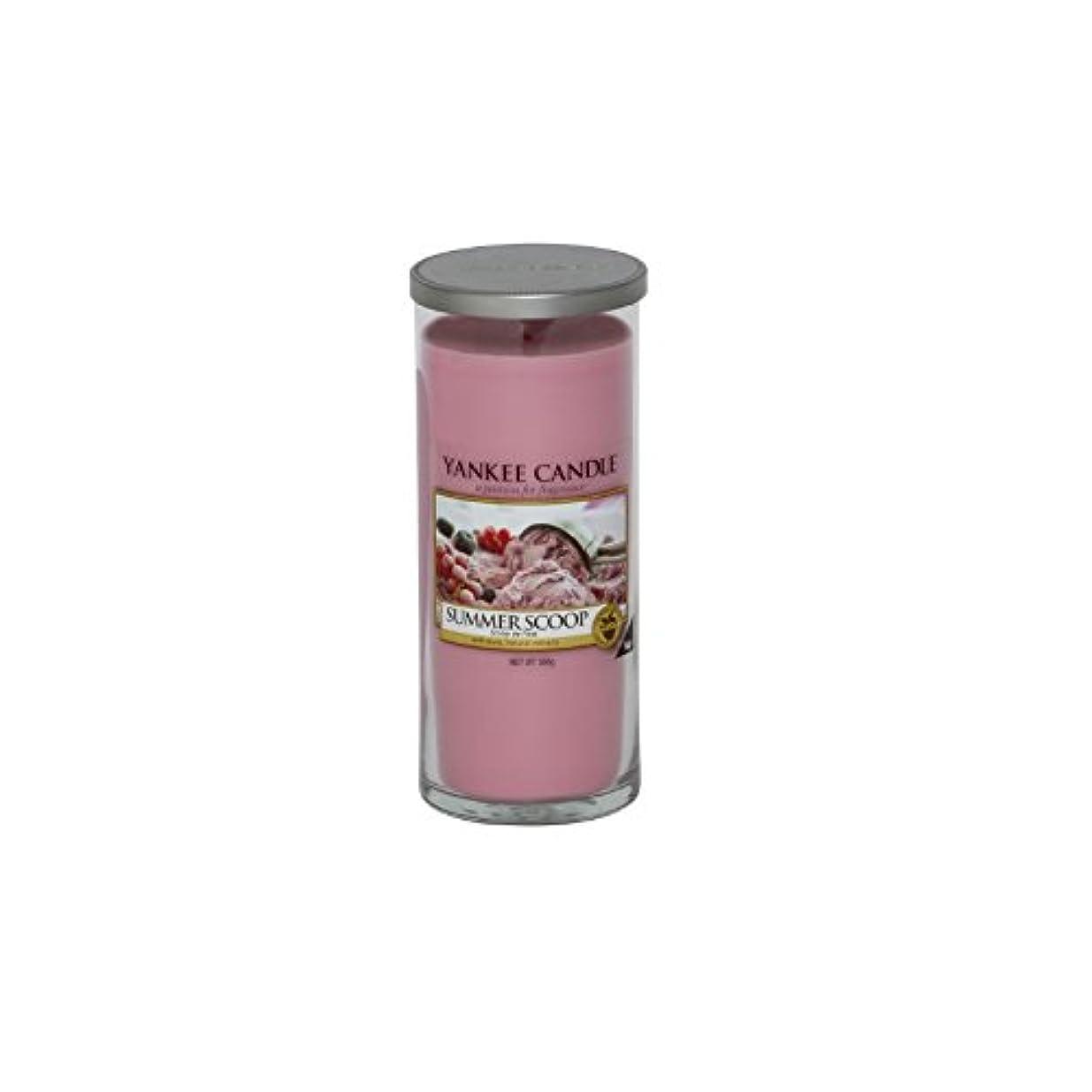 の慈悲で定常馬鹿げたYankee Candles Large Pillar Candle - Summer Scoop (Pack of 6) - ヤンキーキャンドル大きな柱キャンドル - 夏のスクープ (x6) [並行輸入品]
