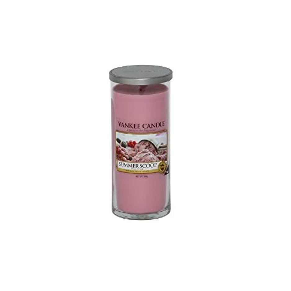吸収するかなりYankee Candles Large Pillar Candle - Summer Scoop (Pack of 2) - ヤンキーキャンドル大きな柱キャンドル - 夏のスクープ (x2) [並行輸入品]