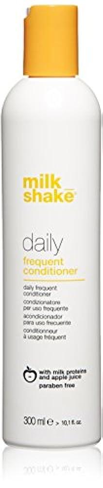 入る追放いつでもmilk_shake 毎日頻繁コンディショナー、 10.1 fl。オンス