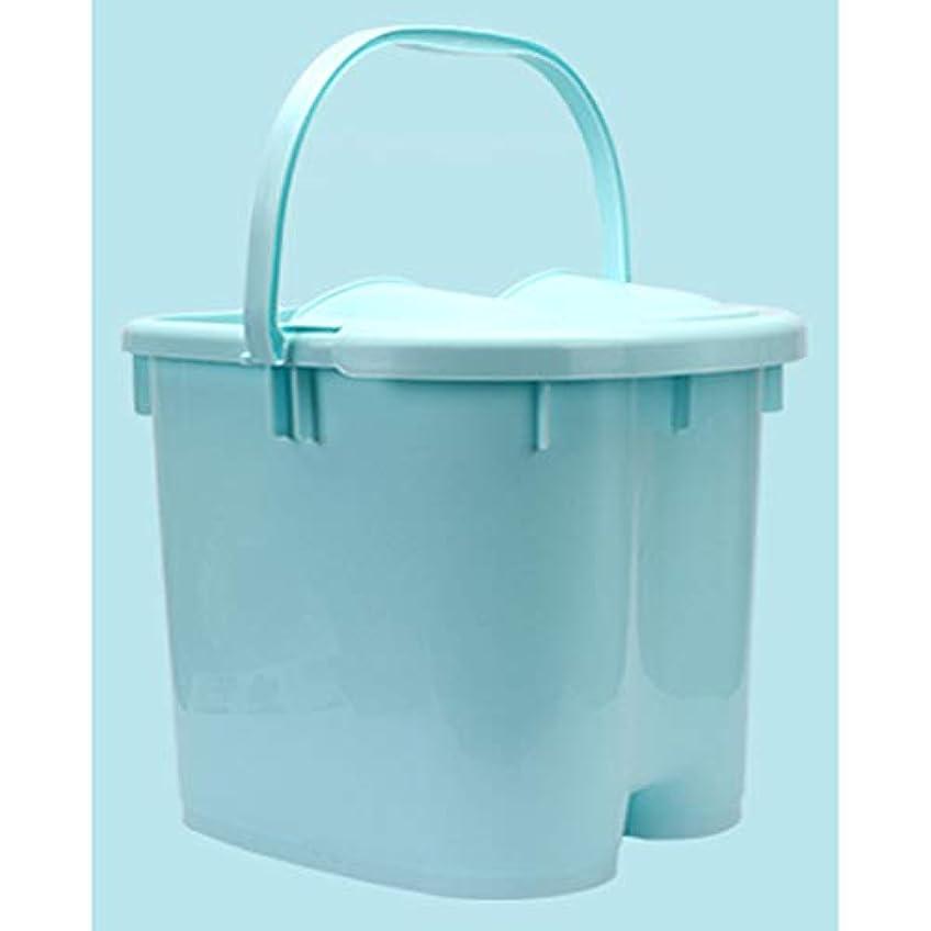 色合い純度約束するAkagi 足湯 フットバス 保温フットバス バブルフットバス マッサージ 温水洗濯機 頭寒足熱対策 リラックス