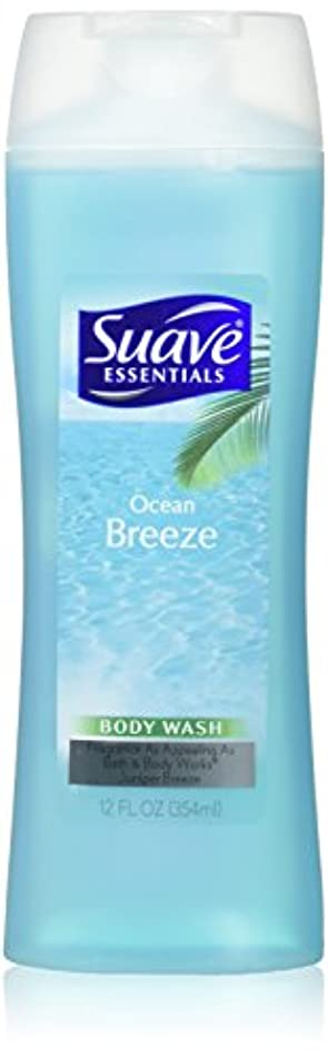 癌すべて喉が渇いた海外直送品Suave Naturals Body Wash, Ocean Breeze 12 Oz by Suave