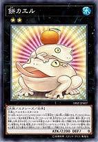 遊戯王/プロモーション/18SP-JP407 餅カエル