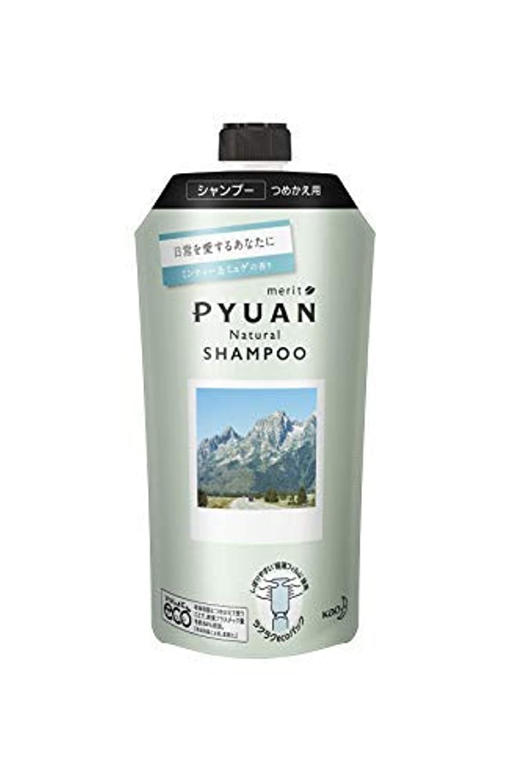 草盆みなさん花王 メリットピュアン ナチュラル シャンプー 詰替 340ml × 12個セット