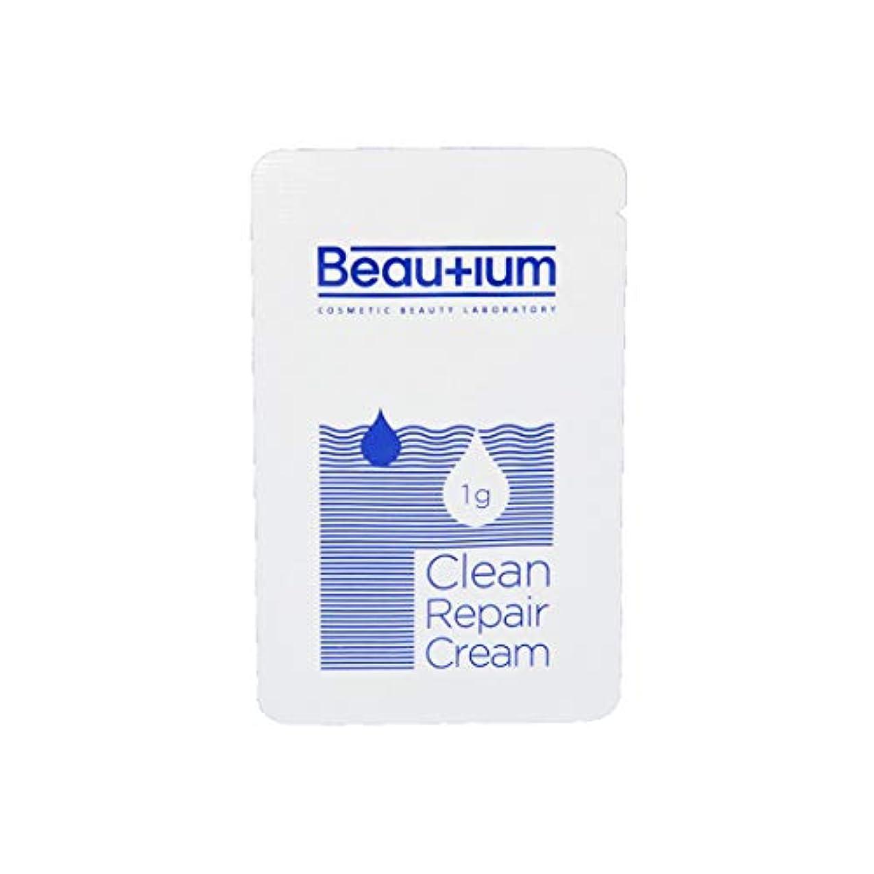 建築論争キュービック[Beautium] クリーン修理クリーム1g * 100ea有害物質なし敏感肌のため水分栄養の供給で早く鎮静 뷰티움 클린리페어 크림