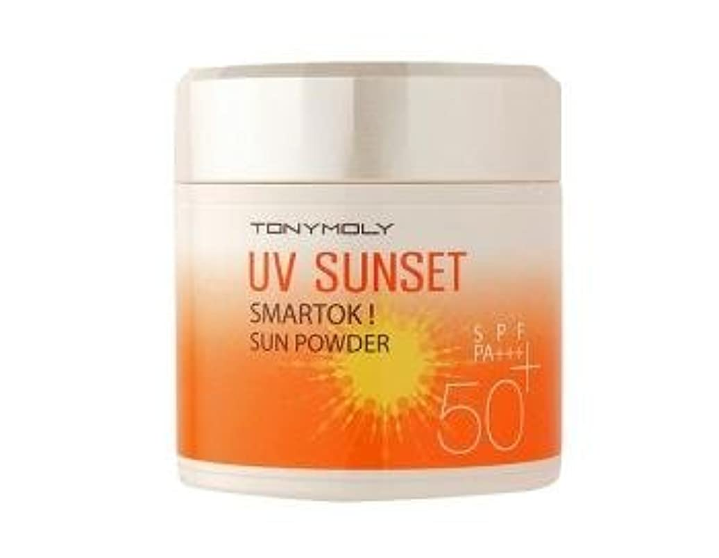 限り表面的なその後TONYMOLY(トニーモリー) UV サンセット スマトック サン?パウダー SPF50+/PA+++ 9.5g