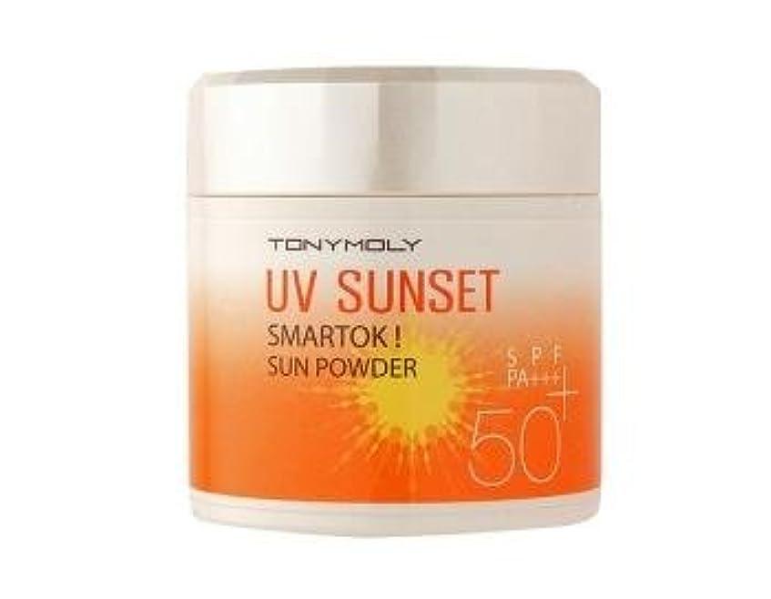 筋効率バルコニーTONYMOLY(トニーモリー) UV サンセット スマトック サン?パウダー SPF50+/PA+++ 9.5g