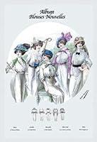 """""""アルバムブラウスNouvelles : 5つのファンシー帽子""""印刷(ブラックフレーム入りポスタープリント20x 30)"""