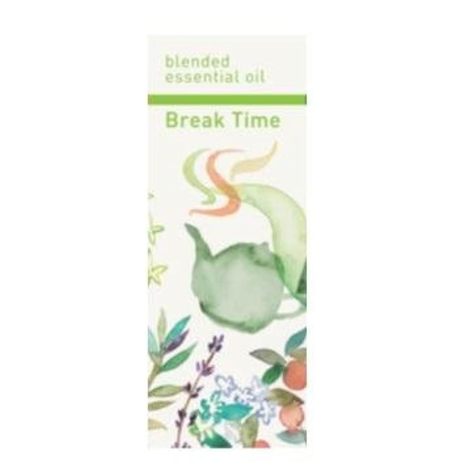 採用する喉頭素敵な生活の木 ブレンドエッセンシャルオイル ブレイクタイム [30ml] エッセンシャルオイル/精油