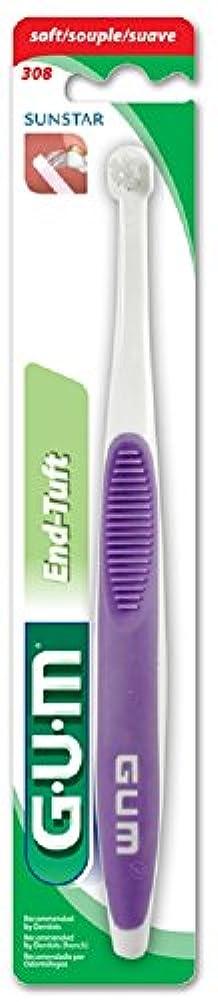 課税失われたキャンペーン海外直送肘 Gum End-Tuft Brush Soft, Soft 1 each